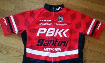 Maillot cycliste PBK Santini Replica Team Short Sleeve