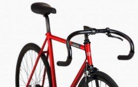 Nouveau site Vintage Cycles et vente flash de fixie Cremes