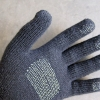 Une bonne idée, le Night Biking Gloves !